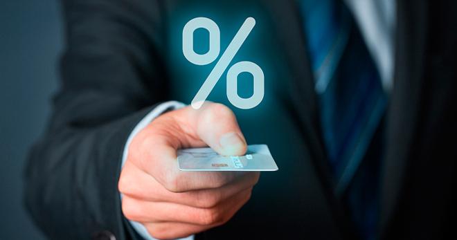 Как происходит рефинансирование кредита?