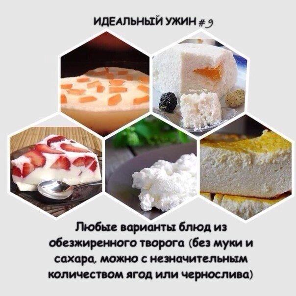 что рекомендуют есть на обед диетологи