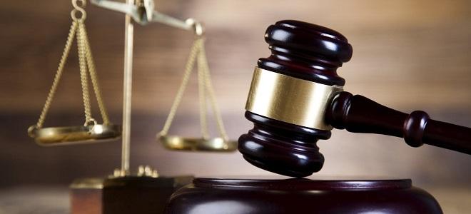 подумал Какими делами занимается арбитражный суд умолял