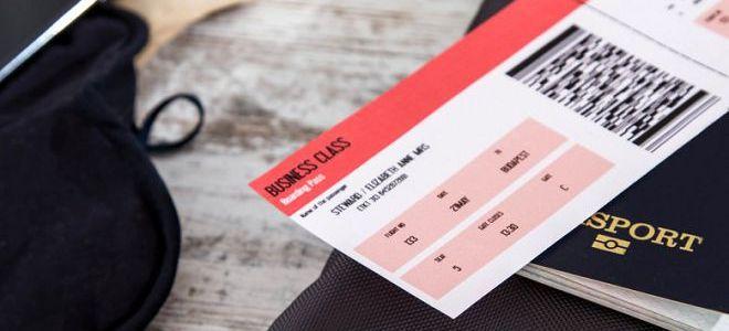 Как вернуть невозвратный билет аэрофлот 2018