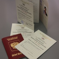 как получить права международного образца