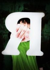 как избавиться от эгоизма