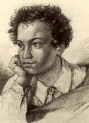 Как писал стихи пушкин