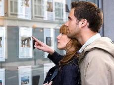Как правильно покупать недвижимость