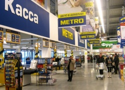 Как сделать покупку в метро без карты