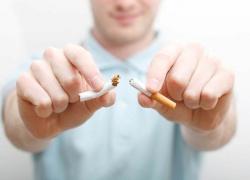 Единственный способ бросить курить навсегда mp3