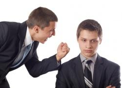 Что делать если тебя унижают