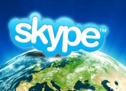 Что нужно чтобы пользоваться скайпом