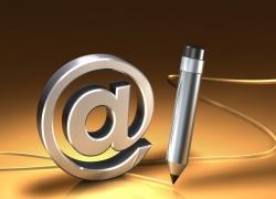 Как можно сделать электронную почту