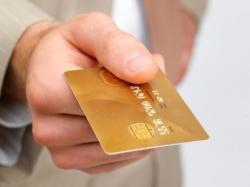 Кредитные деньги и их виды