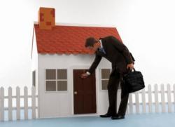 Открываем агентство недвижимости