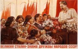 Последствия культа личности сталина