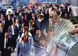 Рынок труда и заработная плата