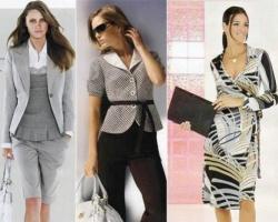 Внешний вид деловой женщины