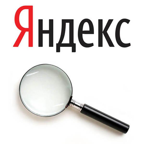 поиск фотографии по фотографии яндекс